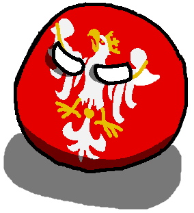 Ball version