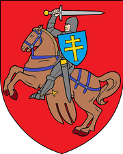 Coat of arms of b