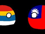 中華民國球(1912年-1949年)