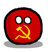 Communistball