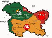 Kashmirball War