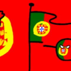 Глина Португалии