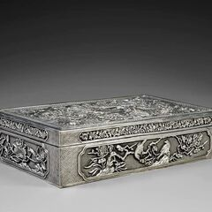 Silver ingot, made during 1667-1675