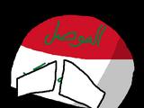 Mosulball