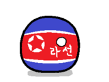 Rasonball