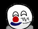 Gangneungball