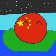 Chinaball enjoying