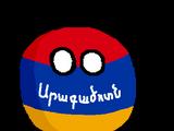 Aragatsotnball