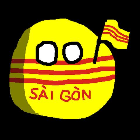 Saigonball, Ho Chi Minh Cityball's former self.