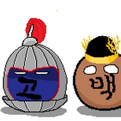 samguk balls