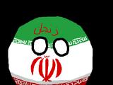 Zanjanball