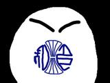Chinaball (Kagoshima)