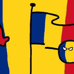 Глина Румынии