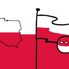 Глина Польши