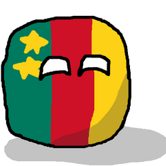 Cameroonball from (1961-1975)