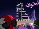 Bahrainball
