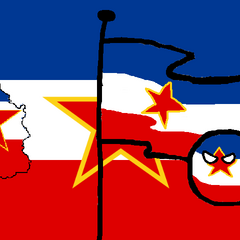 Глина Социалистической Югославии