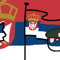 Глина Сербии