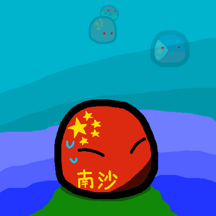 中華人民共和國球