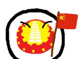Xi'anball