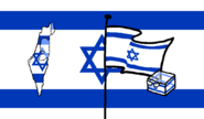 IsraelCard