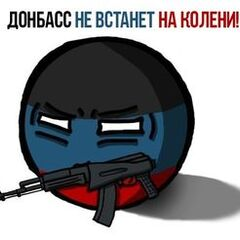 Donbas will not kneel!