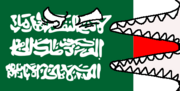 Caucasian Imamaterawr