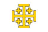 Флаг Иерусалимского Королевства