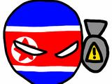 Koreaball (disambiguation)