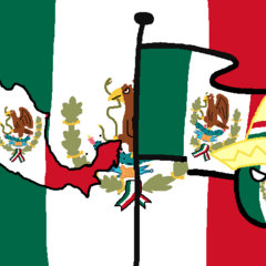 Глина Мексики