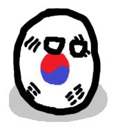 The Southern Korea