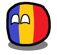 Файл:Romania.png