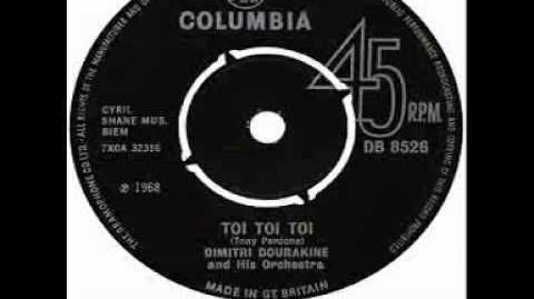 Dimitri Dourakine - Toi Toi Toi ~ Casatschok Music (Pусская Mузыка)