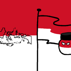 Глина Индонезии