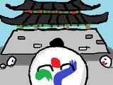Seúlball