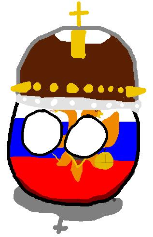 Файл:Tsardom of Russiaball.png