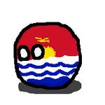 Kiribatiball