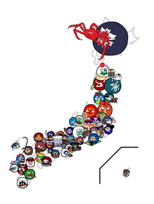 Japanball-Prefectures-Map