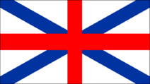 Xavier Animations Flag