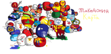Macedonia Polandball map