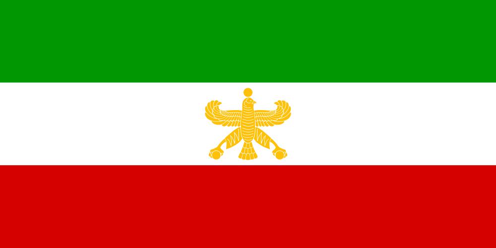 Image Achaemenid Iran Flagg Polandball Wiki Fandom Powered