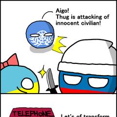 SuperUNman (icisimousa)