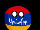 Armavirball