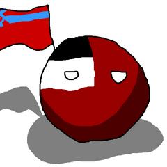 Georgiaball shortly afrter independence