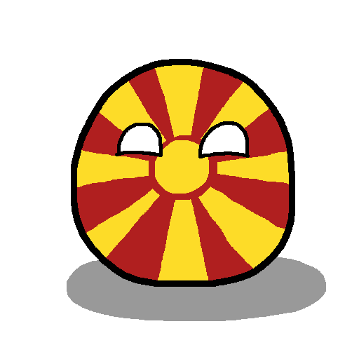 Plik:Macedoniaball.png