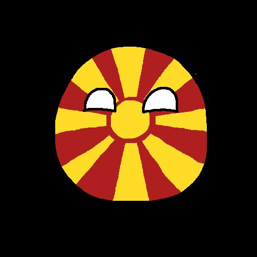 Файл:Macedoniaball.png