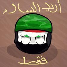 Syria sad