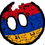 Fil:Armenian wiki.png