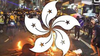 FREE HONG KONG-2