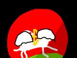 Omsk Oblastball